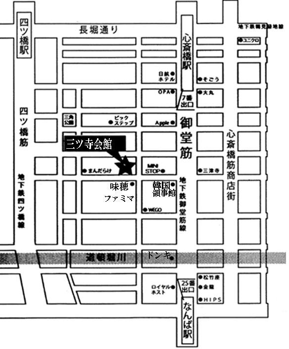 三ツ寺会館地図