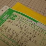 兵庫県警サイバー犯罪対策課より。